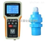 手持式超声波液位计MH-SA 现货  低价促销