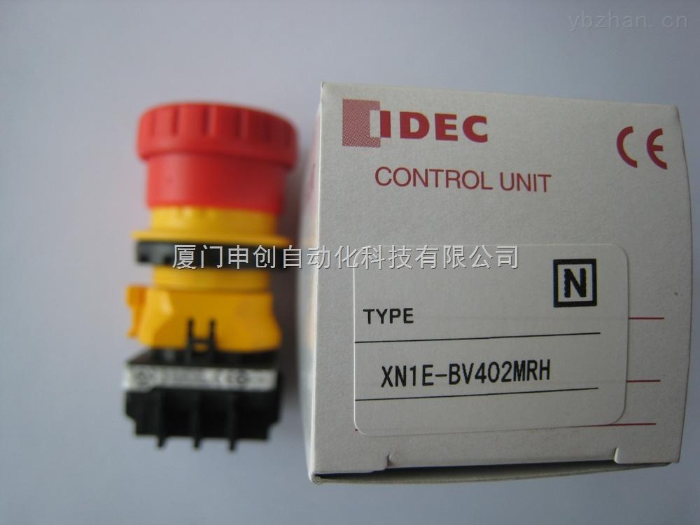 和泉IDEC急停按钮XN1E-BV402MRH