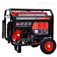 手推式5KW汽油发电机YT6500DCE-2