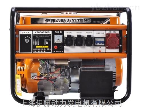 伊藤YT6500DCS伊藤动力YT6500DCS