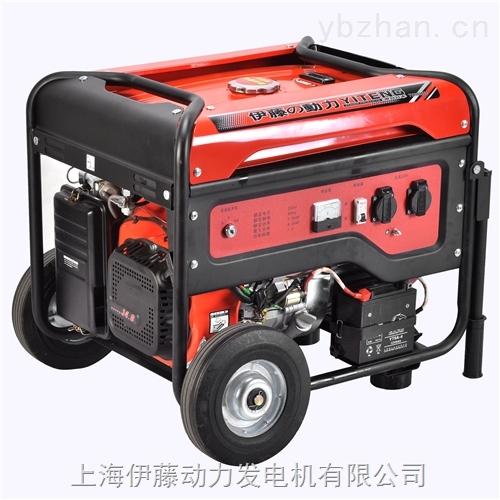 8千瓦小型汽油发电机价格