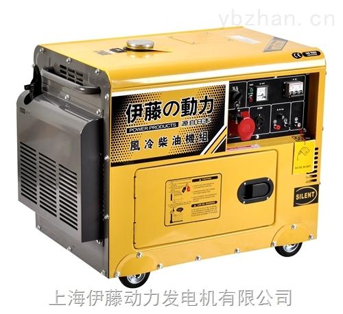 YT6800T3上海5KW三相柴油发电机价格