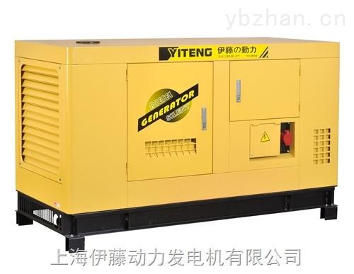 伊藤30kw全自动柴油发电机YT2-40KVA-ATS