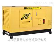伊藤40kw电启动柴油发电机YT2-50KVA