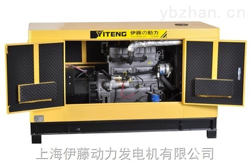 上海25KW静音式柴油发电机