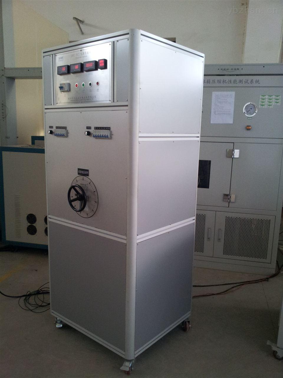 电器开关负载试验柜