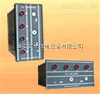 UDX-41电极式水位报警仪厂家