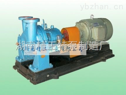 供应AY型不锈钢油泵