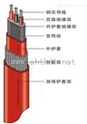 伴熱電纜-JFB-30/3J