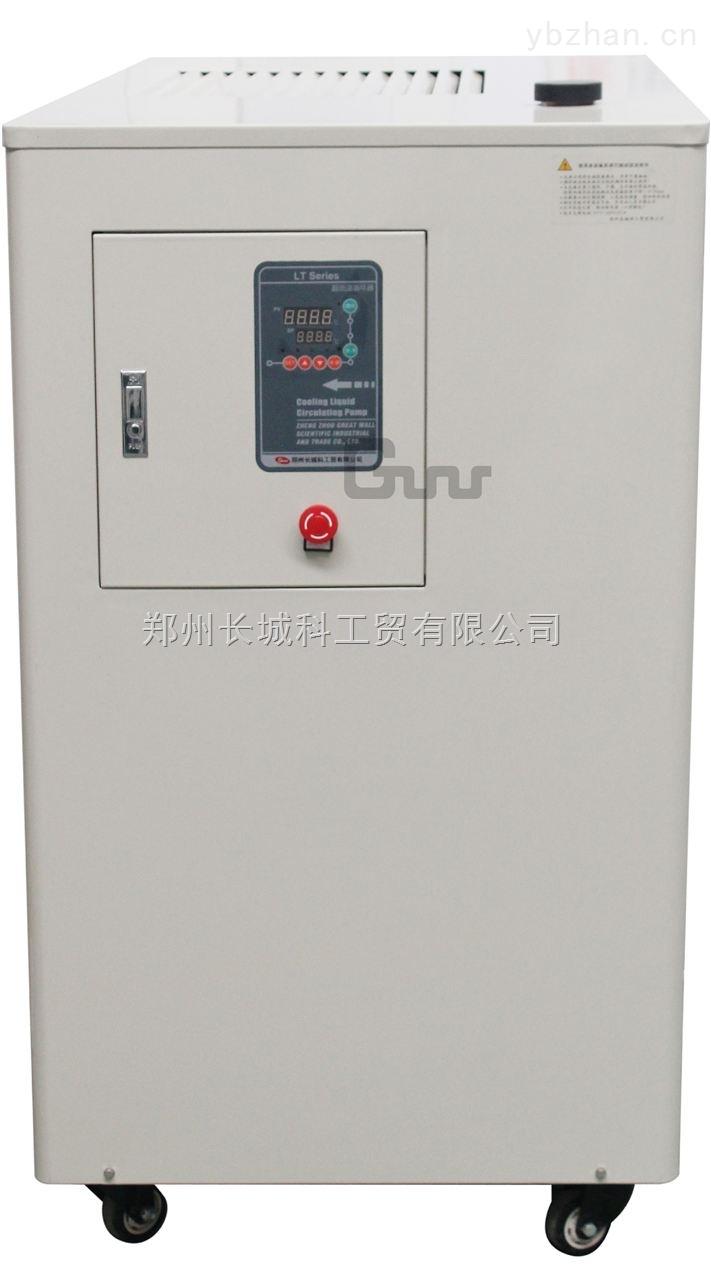 零下80度超低温循环冷却器