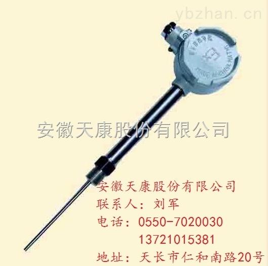 天康固定螺纹管接头式防爆热电阻