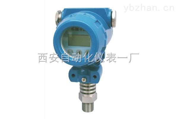 压阻式隔爆型压力变送器,防爆压力变送器