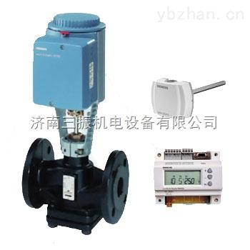 西門子智能型活塞式蒸汽溫控閥VVF45