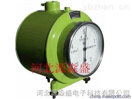 河北湿式气体流量计LML-2/湿式气体流量计厂家