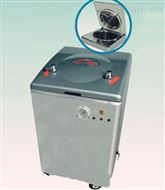 YM50A立式蒸汽灭菌器