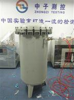 防浸水试验设备(IPX7/8)