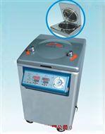 YM-50FG+50L智能干燥立式电热蒸汽灭菌器