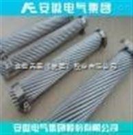 VLV-3*35+1*16VLV-3*35+1*16铝芯电缆线