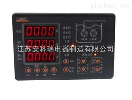 永利电玩app_ARDP厂家供应ARDP智能水泵控制器
