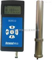 BG9512(C)型χ、γ剂量当量率仪
