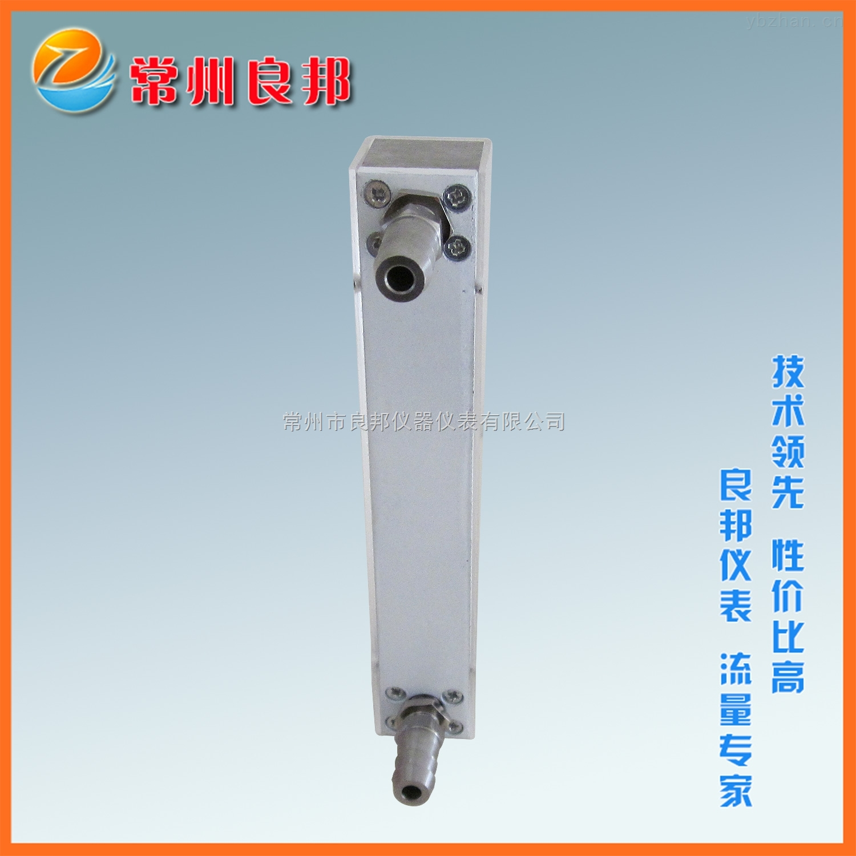LZB-10弹簧微小流量玻璃转子流量计/耐腐蚀型煤气流量计