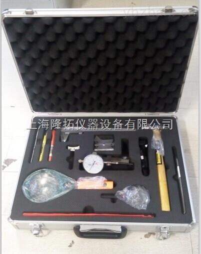 焊缝外观检测工具箱/上海价格