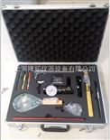 KY-1焊缝外观检测工具箱/上海价格