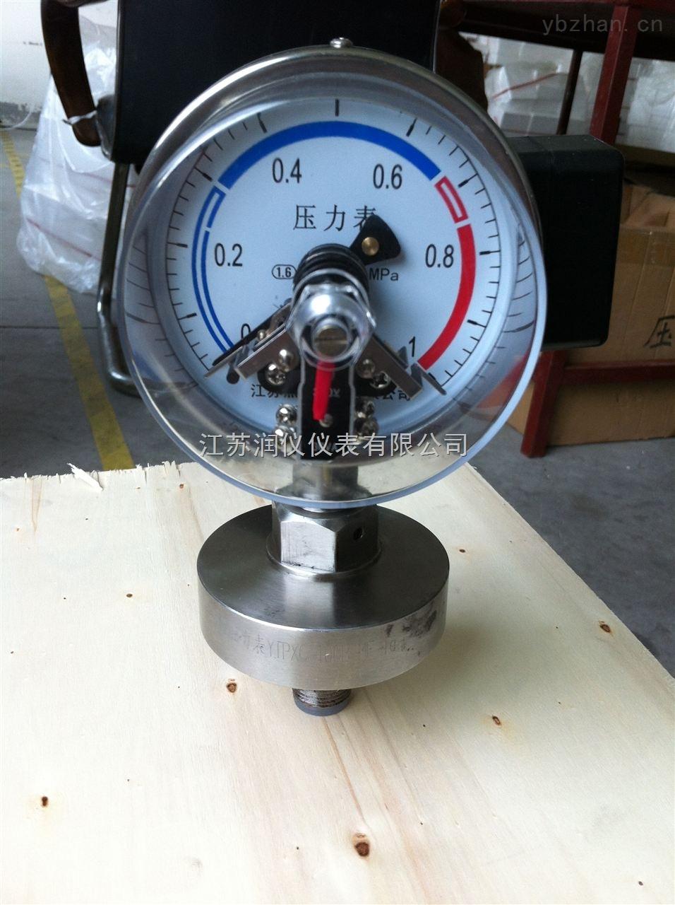 磁助電接點隔膜壓力表