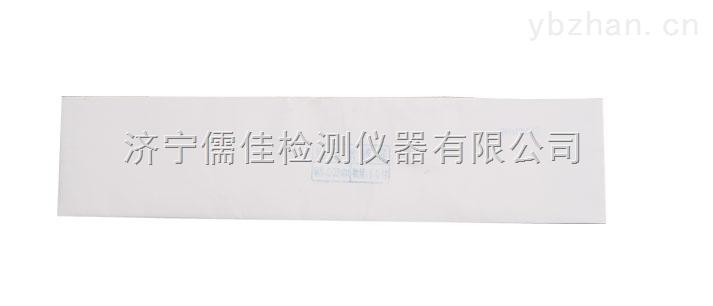 出售工业增感屏X射线探伤增感屏0.03mm0.1mm