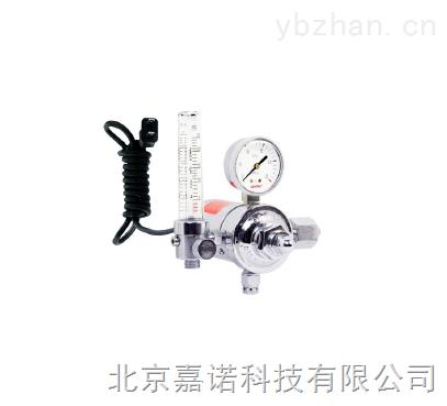 194C电加热二氧化碳减压器