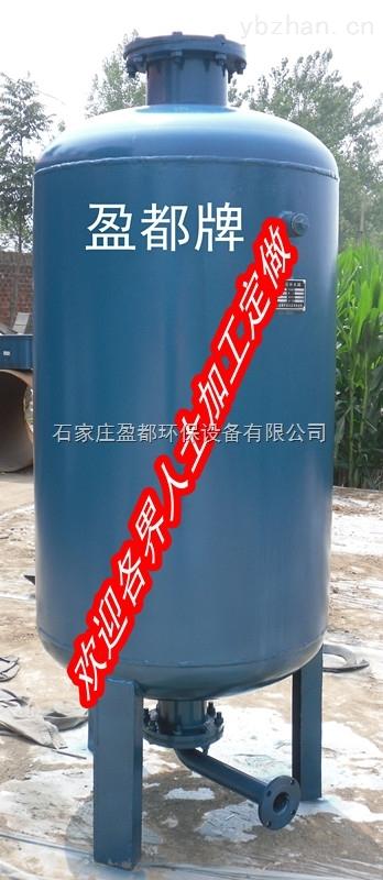 张掖囊式定压罐YDSQL-500定压补水设备