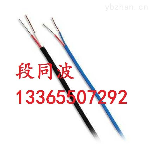 KC-HF4高温补偿导线