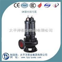 150QW140-7-5.5QW潜水排污泵移动式安装