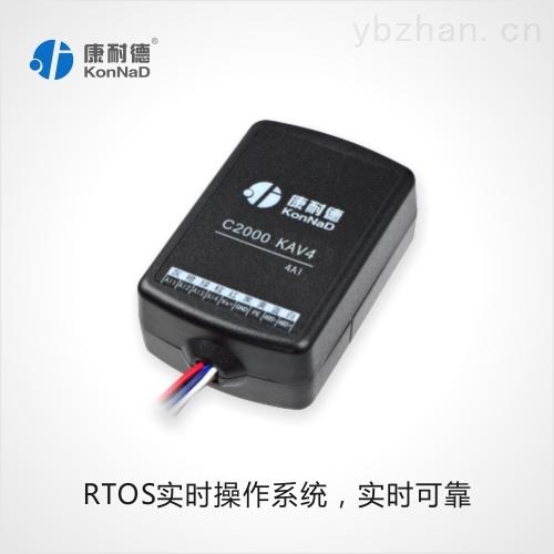 0-5V采集转RS485输出