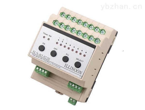 ILN-RL0220-2路智能继电器模块20A开关驱动模块智能灯光模块智能照明模块