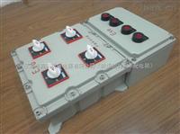 铝合金BXMD51防爆照明动力配电箱