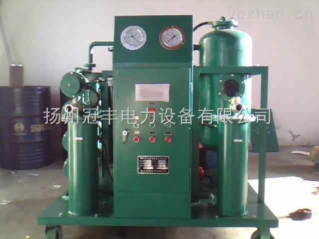 BASY板框式加压滤油机用途