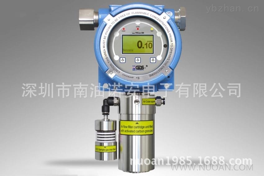 点型光离子挥发性有机物(VOCs)探测器