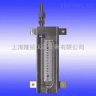 溴化锂空调用U型压力真空计