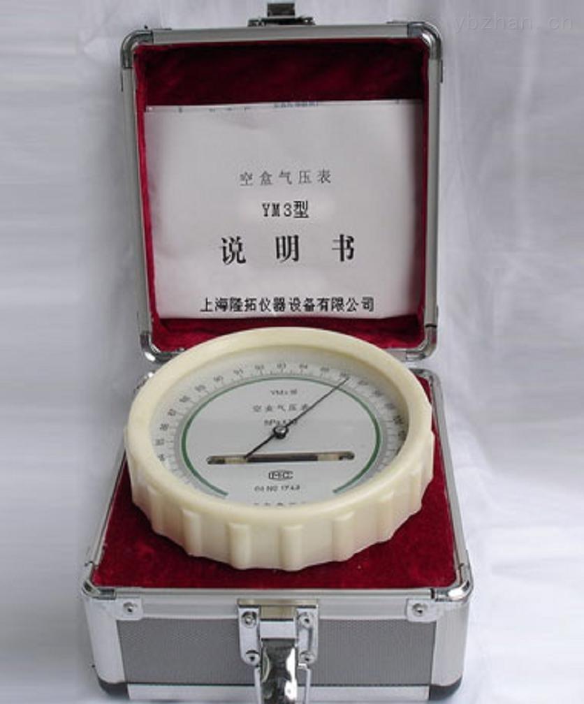 其缺点是准确度低于水银气压表图片