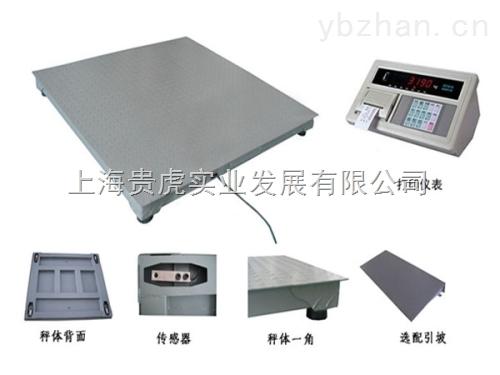 GH-SCS-朔州不銹鋼電子地磅