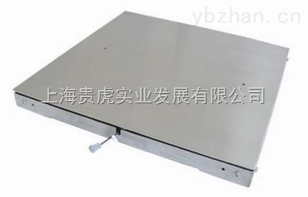 GH-SCS-304不銹鋼電子地磅