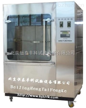 北京箱式淋雨试验箱价格