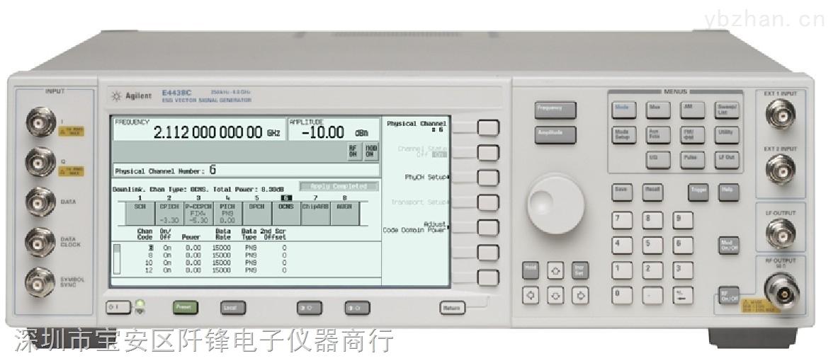 信号发生器E4438C低价出售