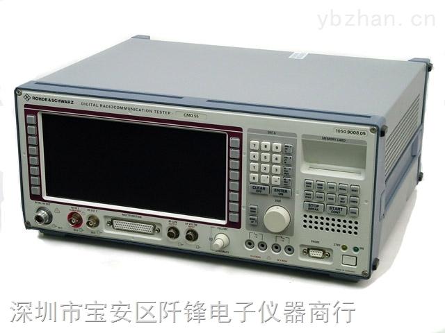 手机测试仪CMD55清货低价出售