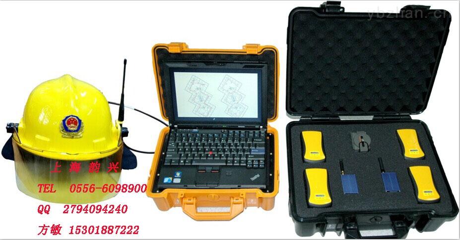 消防员室内三维追踪定位装置 多功能 实用型
