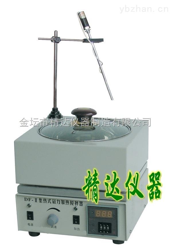DF-2-實驗室攪拌器\集熱式磁力攪拌器