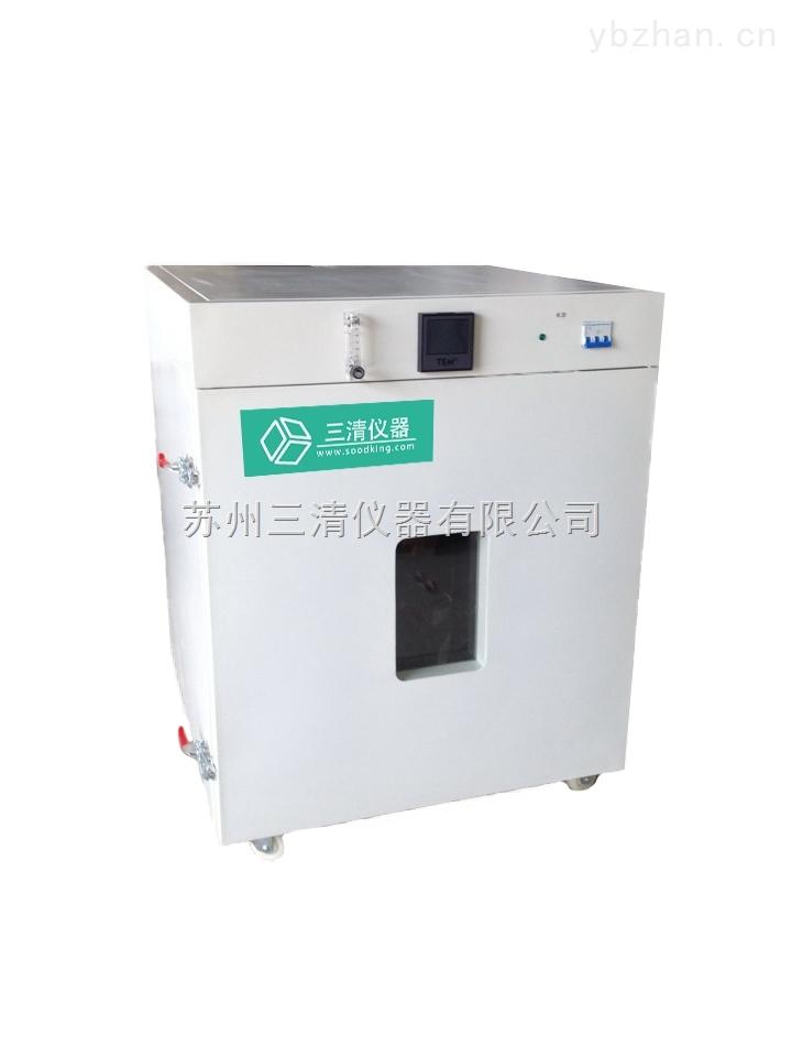电子冲氮气干燥箱/三清仪器