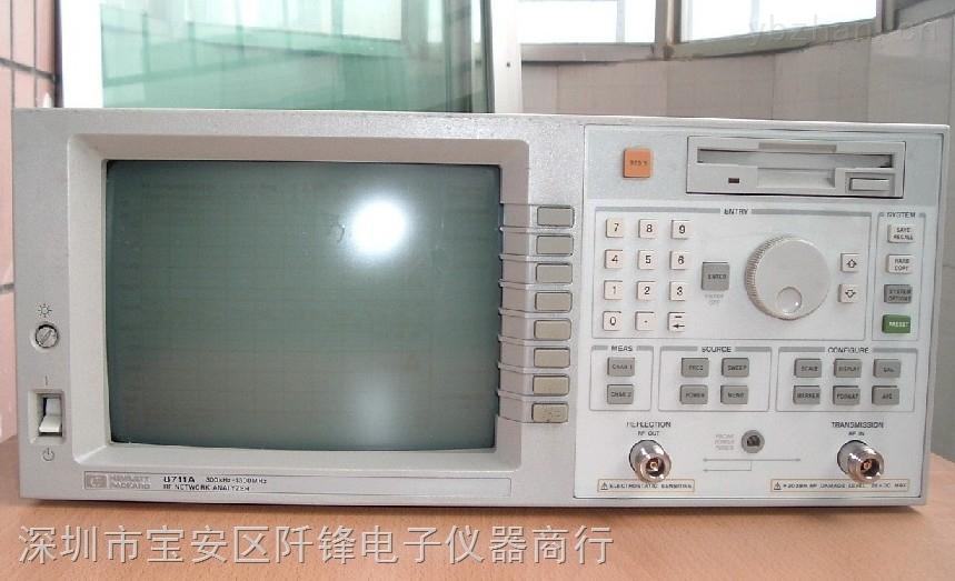 网络分析仪8711A清货低价出售