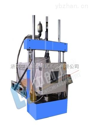 高溫疲勞試驗機#金屬材料高溫疲勞試驗機